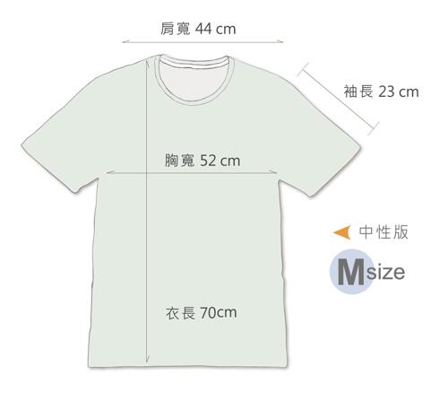 男生小牛仔206-M尺寸圖 .jpg