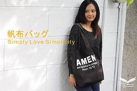 AMN帆布包201 (2)