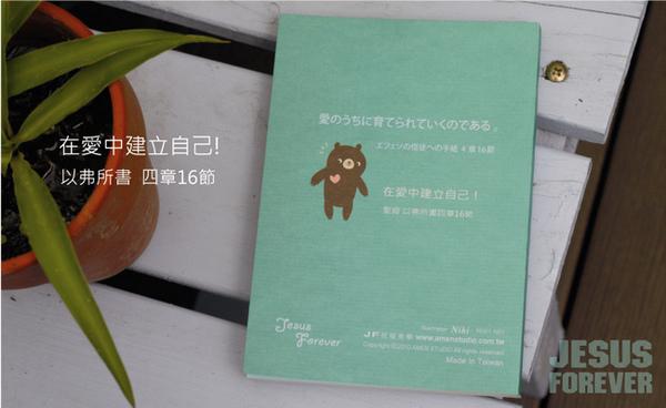 小熊-207.jpg