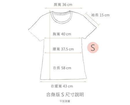 軍女207 (2).jpg