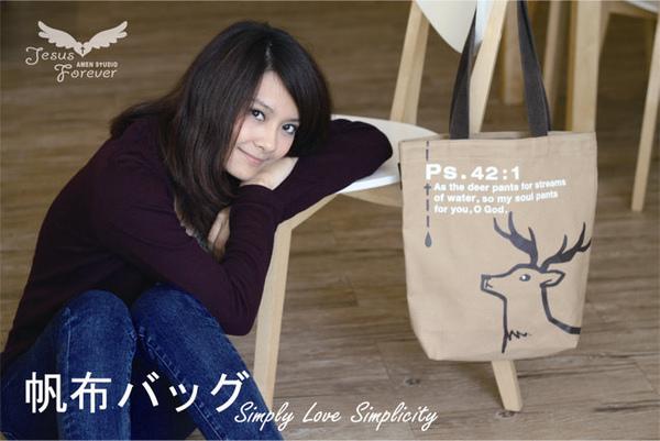 麋鹿帆布包201-1 (2).jpg