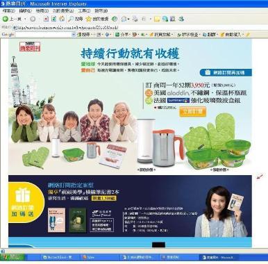 004網站影像0323002.JPG001.JPG