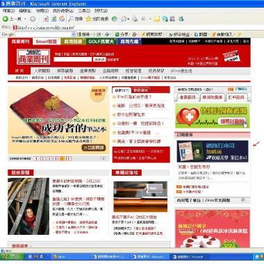 002網站影像0326.JPG001.JPG