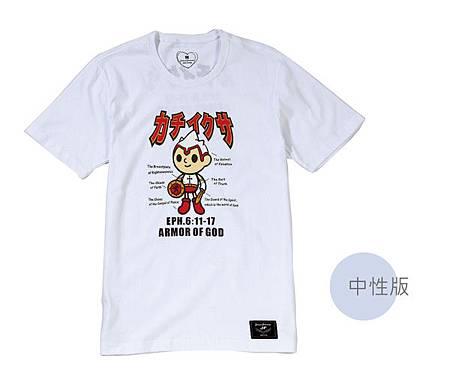 軍裝男204 (3).jpg