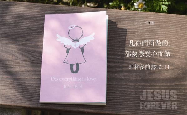 JF天使207.jpg