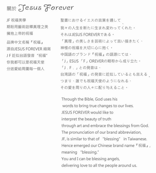 AMEN小羊-9 (2).jpg