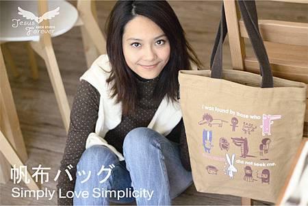 遇見帆布包201-1 (2).jpg