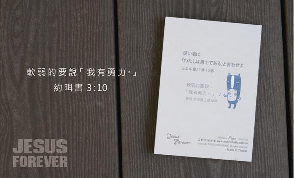 勇力-6 (2).jpg