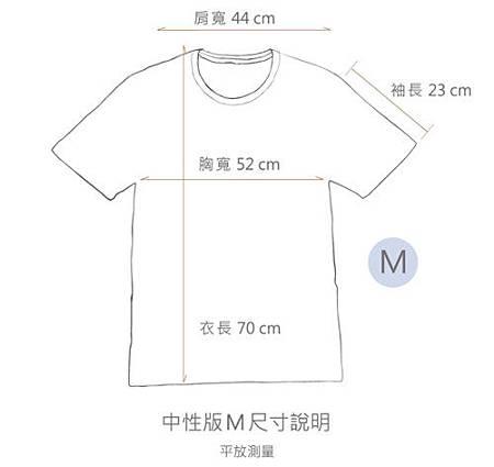 AMEN男207 (4).jpg