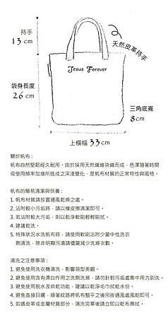 天使小包205 (2).jpg
