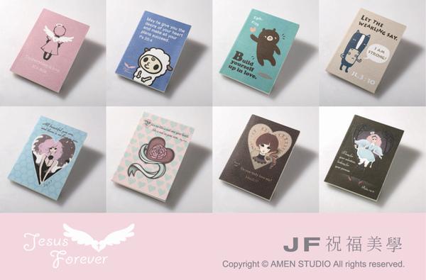 JF天使211.jpg