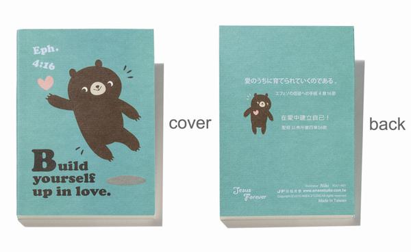 小熊204.jpg