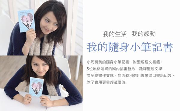 全然美麗203 (2).jpg