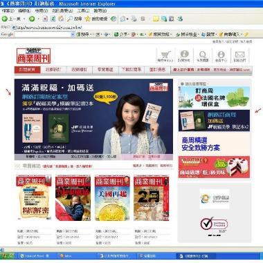 003網站影像0323001.JPG001.JPG