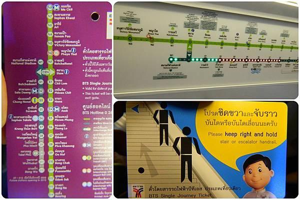 2012.11.25_泰國3day_讓勇腳變掰腳的洽圖洽-15