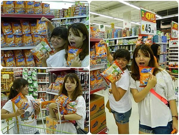 2012.11.26_泰國4day_女人的天堂-147