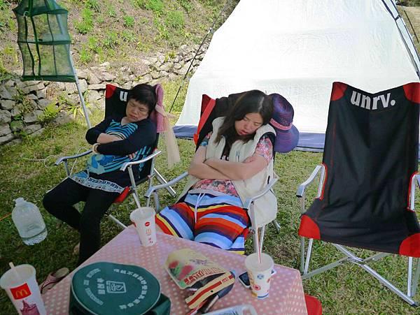 2013.03.09_[新竹五峰]哈樂山營地_挑戰30分鐘收完裝備-71