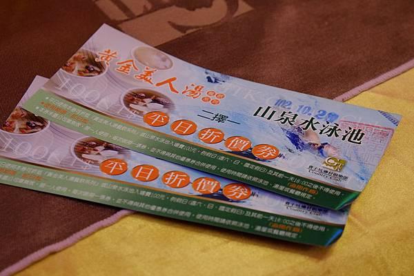 [台北北投]貴子坑鄉村俱樂部_這裡吃喝玩樂都包了020.JPG