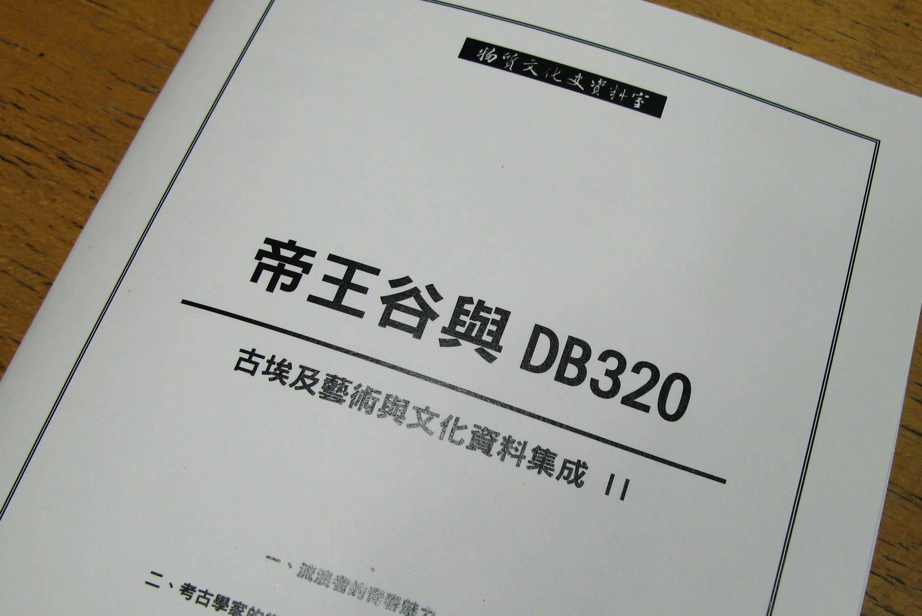 001.1.jpg