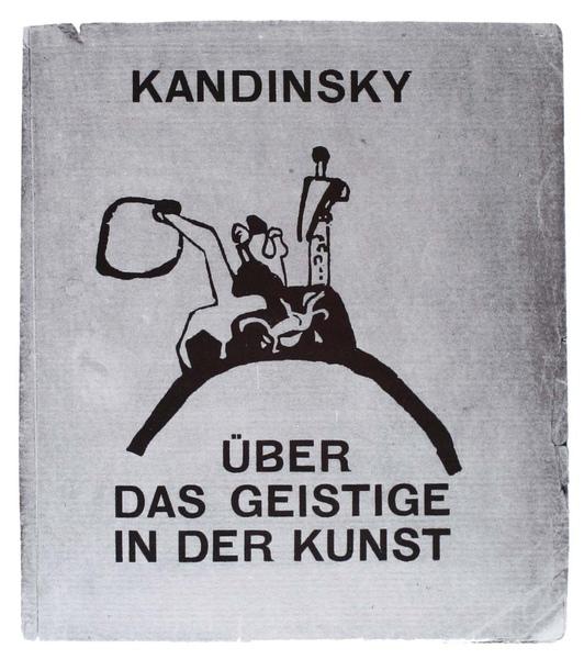 Kandinsky_1911_《論藝術的精神性》第1版封面_(0062.8a.ppt).JPG