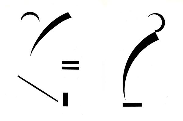 Kandinsky_1926_《點線面》_附錄_圖12.圖13._(0061.150-151a.ppt).jpg