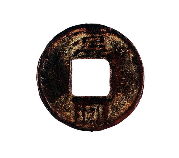 ppt_十六國_漢_漢興_(0042.136a).JPG