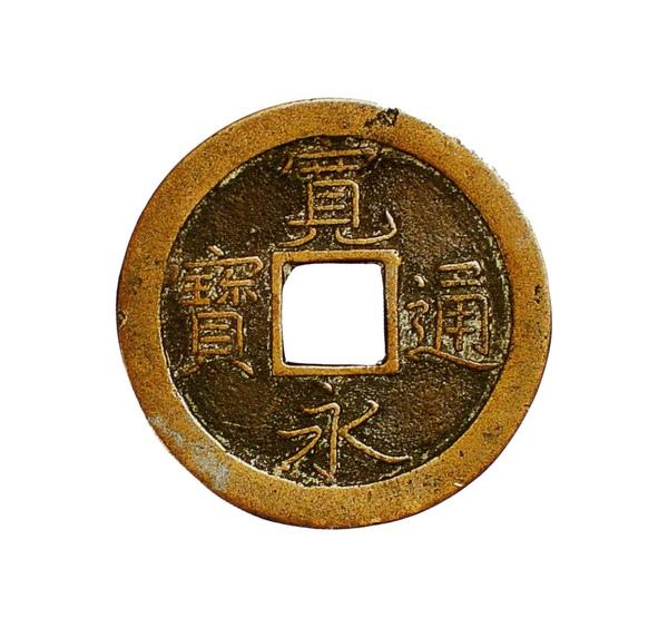 ppt_日本_江戶時期_寬永通寶_(0042.103a).JPG