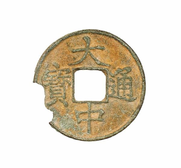 ppt_明_朱元璋_大中通寶_(0042.124a).JPG