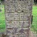 Maya_Copan_(060121.2664).JPG