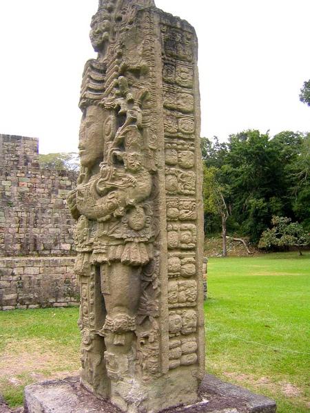 Maya_Copan_(060121.2677).JPG