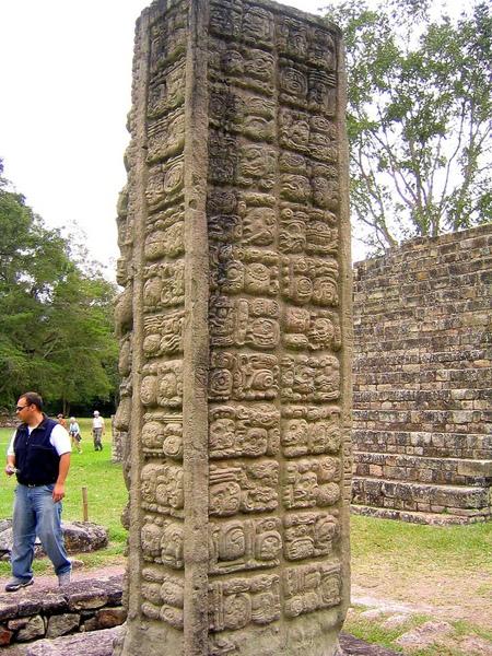 Maya_Copan_(060121.2678).JPG