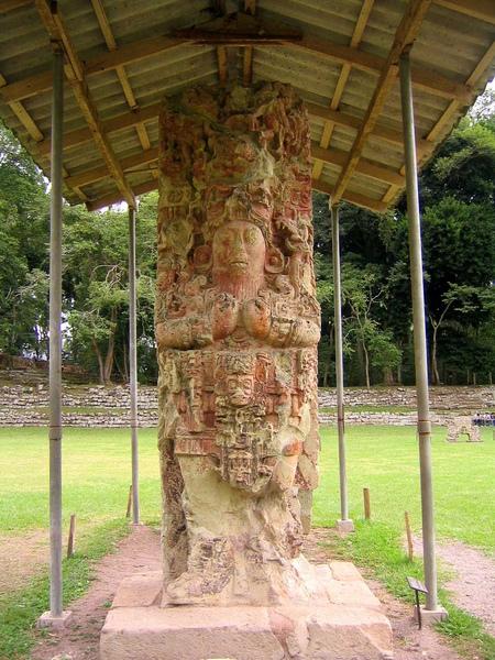 Maya_Copan_(060121.2687).JPG