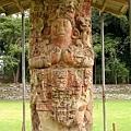 Maya_Copan_(060121.2689).JPG