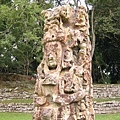 Maya_Copan_(060121.2694).JPG