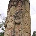 Maya_Copan_(060121.2722).JPG