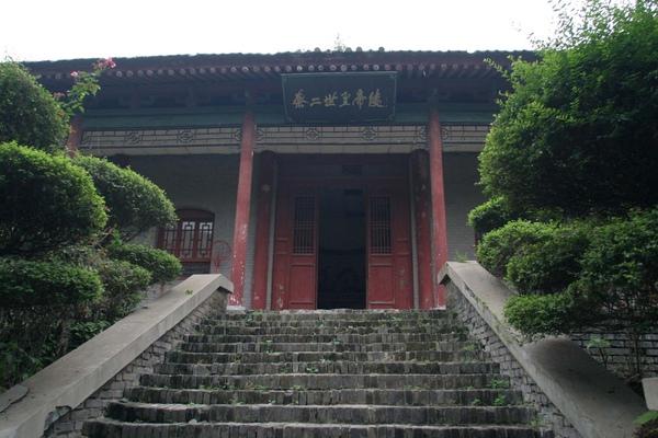 ppt_秦_胡亥墓_(070829.0708).JPG