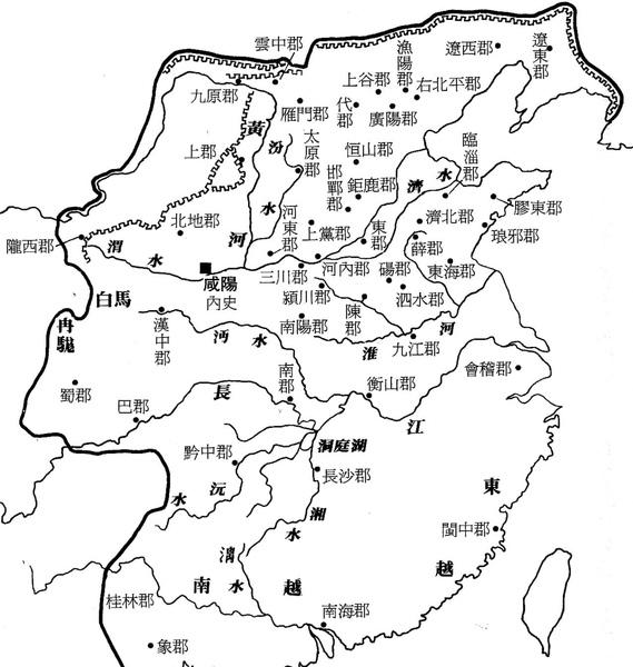 ppt_秦_秦帝國全盛疆域圖_(0047.237a).jpg