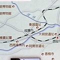 西安市_古蹟旅遊地圖_(0013.142a).JPG