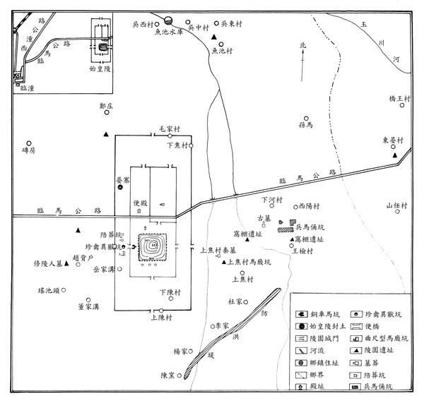 秦_始皇陵_陵園示意圖(原寸)_(0012.4a).JPG