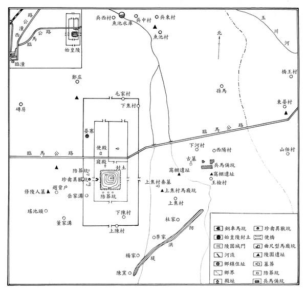 秦_始皇陵_陵園示意圖_(0012.4a).jpg