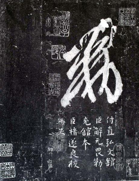 王羲之_十七帖_(0051.21a.ppt).JPG