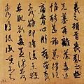 王羲之_喪亂帖_(0049.na.ppt).jpg