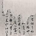 東晉_王羲之_瞻近帖_(0005.42-43a.ppt).jpg