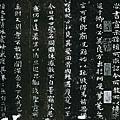鍾繇_宣示表_(0057.107-108a.ppt).jpg