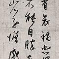 東晉_王羲之_頻有哀禍帖_(0005.11a.ppt).JPG
