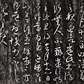 東晉_王羲之_初月帖_真賞齋帖_(0005.32-33a.ppt).jpg