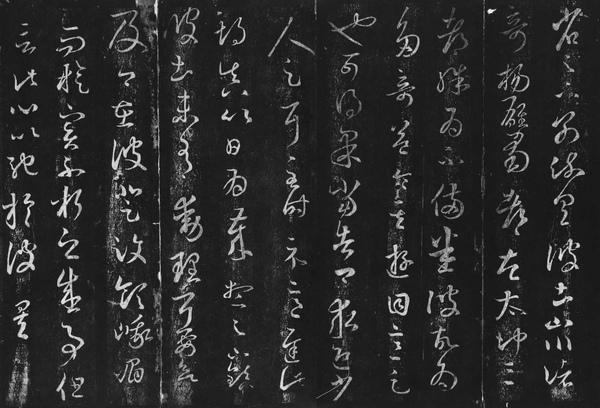 東晉_王羲之_遊目帖_欠十七行十七帖_(0005.38-39a.ppt).jpg