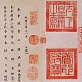 五代_南唐_趙幹_江行初雪(6).jpg