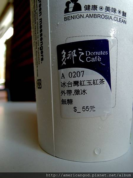 DSCN3158.JPG