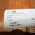 DSCN9184.JPG